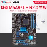 Asus/华硕 M5A97LE R2.0 AMD 970电脑主板AM3+ USB3.0支持fx6330