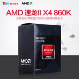 AMD 速龙II X4 860K 速龙四核 盒装CPU FM2+ 替代760K可搭配 A88